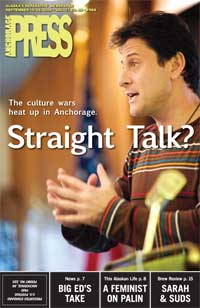 cover Anchorage Press: Feature on Ex Gay Conference In Alaska