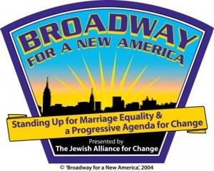 broadway 300x240 TWOs Wayne Besen To Speak At Broadway for Marriage Equality Event   TICKETS AVAILABLE BUT GOING FAST