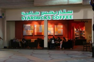 Starbucks in Dubai